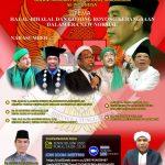 Rekaman: Webinar dan HBH Bakomubin DPP dan PW Sumatera Utara